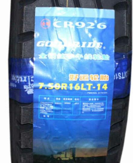 朝阳好运货车轮胎 全钢胎 钢丝轮胎CR926 真空胎 中策橡胶生产 750R16 14层 外胎+内胎 晒单图