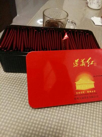 2019新茶叶贵州明前特级遵义红茶茶叶古树功夫金骏眉红茶礼盒条装红茶 单盒 晒单图
