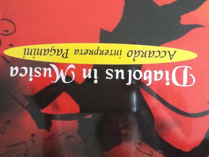 阿卡多 - 帕格尼尼 魔鬼的颤音 LP黑胶唱片 晒单图