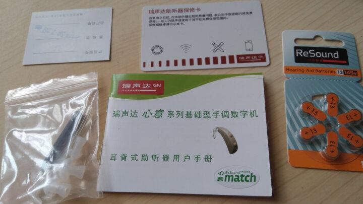 瑞声达助听器心意MA3t70-v老年人无线隐形耳背式3通道6频段 自动降噪 晒单图