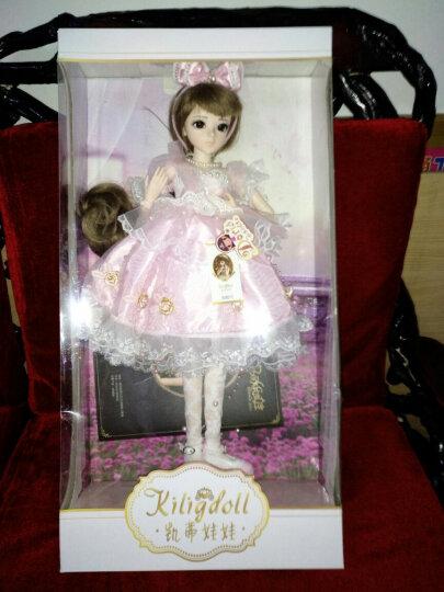 多丽丝娃娃(Doris) 凯蒂娃娃套装大礼盒 公主女孩玩具儿童洋娃娃礼物 珍藏款1-2【露西娅】 晒单图