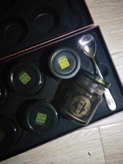 东阿阿胶 阿胶膏70g*6瓶 礼盒装 晒单图