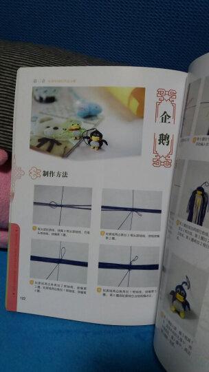 简单实用中国结入门 晒单图