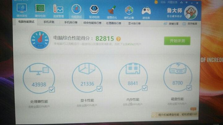 华硕(ASUS) 灵耀U 14英寸合金机身轻薄笔记本电脑(i7-7500U 8G 512GSSD 940MX 2G IPS)灰色(U4000) 晒单图