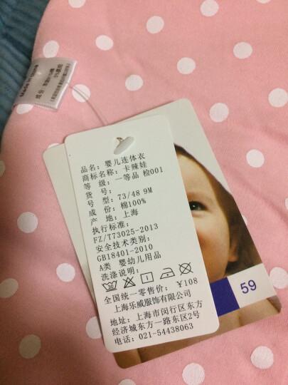 【买3免1】婴儿衣服冬装加厚法兰绒婴儿连体衣男女宝宝衣服0-1岁 黄色小羊 3M(建议0-3个月身高59cm以内) 晒单图