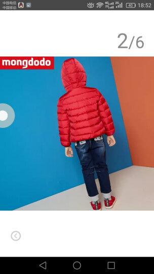 巴拉巴拉balabala旗下梦多多儿童装男童羽绒服2017冬季新款中大童连帽短款外套潮 酒红 130 晒单图