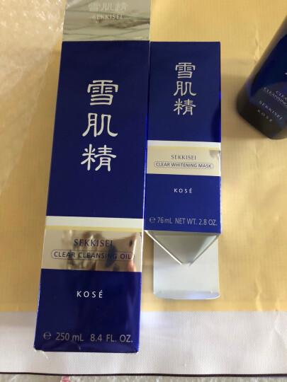 【京东超市】雪肌精 SEKKISEI 美白黑面膜 80g(面膜 撕拉式 去黑头) 晒单图