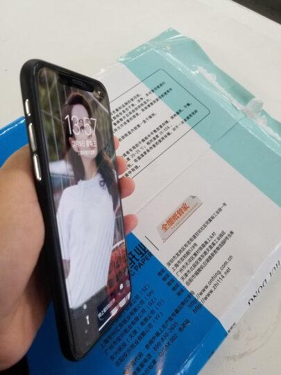 第一卫 iphoneX/SE2手机壳适用于苹果X/se/7/8薄磨砂透明全包硬壳新款男女x防摔 iPhone X【透明白】升级防摔 晒单图