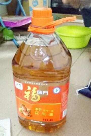 福临门 食用油 压榨一级 传承土榨 花生油4L 中粮出品 晒单图