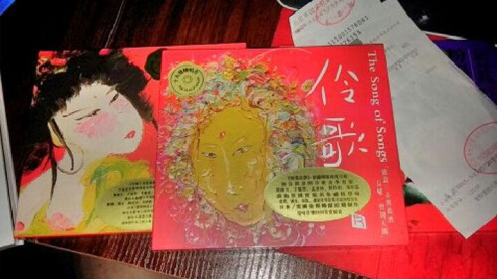 瑞鸣·伶歌1(原创戏曲风格诗词歌曲CD) 晒单图