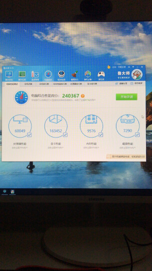映众 GeForce GTX1060黑金至尊版 1506~1708/8000MHz 6GB/192Bit GDDR5 PCI-E 吃鸡显卡 晒单图