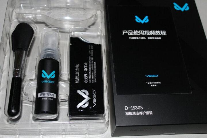 VSGO 威高()D-15305 单反相机清洁养护套装(气吹/毛刷/清洁布/清洁液) 晒单图