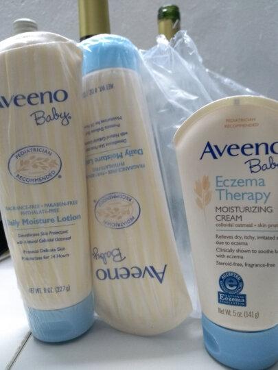 艾惟诺(Aveeno)美国艾维诺燕麦润肤乳 湿疹面霜湿疹膏乳霜婴儿儿童面霜 湿疹保湿面霜140g 晒单图
