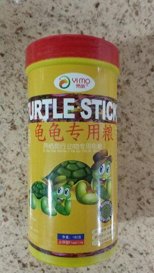 易萌龟粮乌龟饲料活体巴西龟草龟鳄鱼龟鲜虾味饲料上浮型 瓶装180g 晒单图