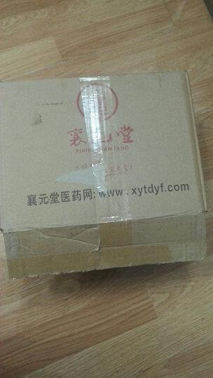 同仁堂 大山楂丸 10丸 5盒 晒单图
