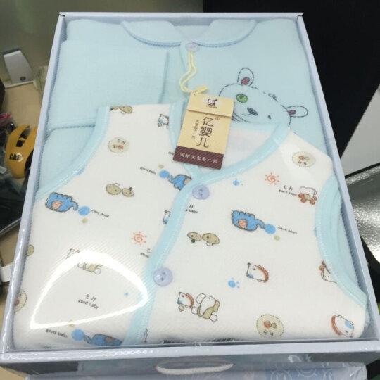 亿婴儿 婴儿礼盒新生儿13件套装婴儿衣服初生用品宝宝满月礼物615 粉色 59/40  66/44 晒单图