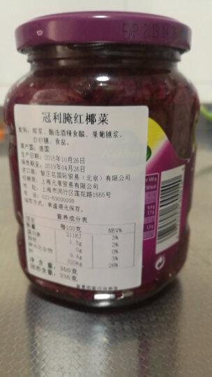 免邮 德国进口 冠利腌红椰菜速食罐头 紫甘蓝沙拉蔬菜汉堡用 350g 晒单图