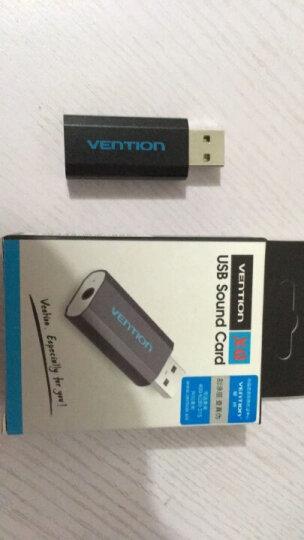 威迅(VENTION)USB声卡免驱 7.1声道3.5mm外置独立游戏吃鸡声卡 笔记本台式电脑外接耳麦音响 灰VAB-S18-H 晒单图