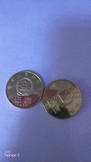 荟银 和字币 和字书法流通纪念币  书法题材纪念币 2014年第四组带小圆壳 晒单图