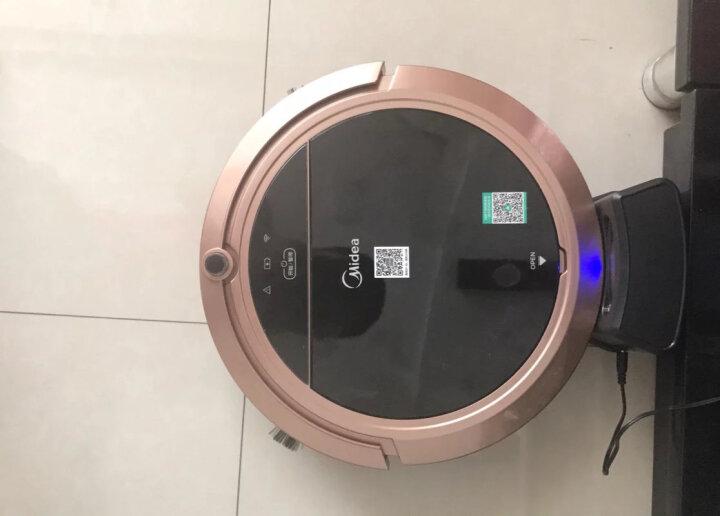 美的(Midea) 扫地机器人R3-L081C全自动智能家用吸尘器 晒单图