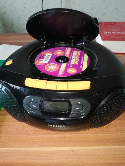 飞利浦(PHILIPS)AZ1852/93 音响 CD播放机 磁带机 收录机 便携胎教机 学习机 教学机 USB播放器 转录机 晒单图