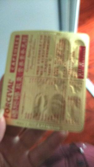 福施福叶酸孕妇专用 英国进口孕前孕中孕后男女备孕 孕期补铁补充多种复合维生素矿物质 叶酸片胶囊营养品 3盒/3月 晒单图