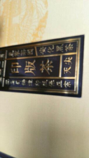 高马二溪 印版茶黑茶湖南安化黑茶礼盒装送礼佳品天尖原料黑砖茶 晒单图