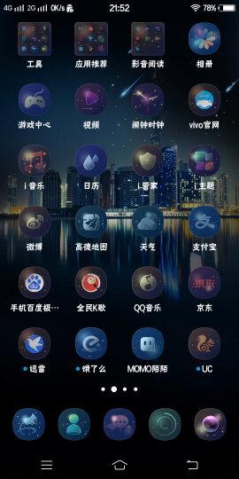 vivo X20 全面屏 双摄美颜拍照手机 4GB+64GB 梦幻粉 移动联通电信全网通4G手机 双卡双待 晒单图
