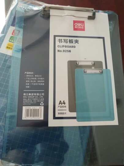 得力(deli)0.5mm按动式蓝色中性笔笔芯 水笔签字笔子弹头替芯 20支/盒6906 晒单图