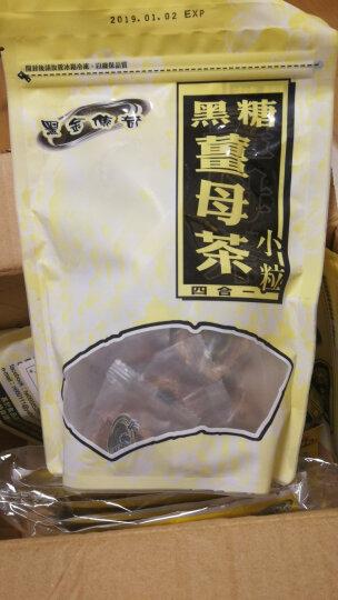 黑金传奇 黑糖姜茶 台湾进口黑糖姜母茶 红枣桂圆红糖姜茶 黑糖姜茶小粒装 晒单图