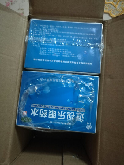 三顺 近视乐眼药水液 8ml 五盒装 晒单图