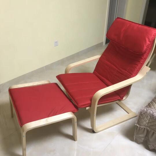 木轮(MULUN) 木轮波昂休闲椅桦木弯曲木北欧现代简约摇椅实木摇摇椅懒人布艺沙发椅躺椅 原款黑色波昂休闲椅 晒单图