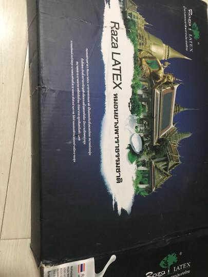 Raza LATEX 泰国进口天然乳胶枕头 枕芯 颈椎枕 天然乳胶护颈枕夏秋季透气枕芯 P1颗粒按摩款 晒单图