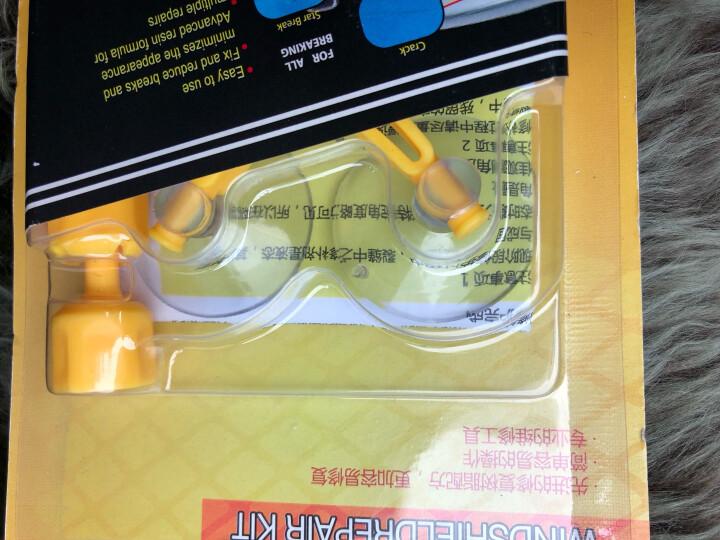 陆人行 汽车玻璃划痕修复工具 汽车前挡玻璃凹陷修复修补工具套装 汽车玻璃胶液剂 升级版 晒单图