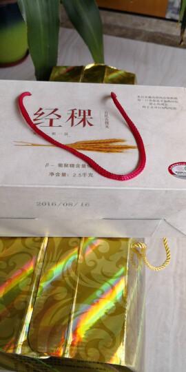 经稞 西藏青稞 经稞米 青稞米 糖友主食 五谷杂粮 健康绿色 2.5kg礼盒装 送礼佳品 晒单图