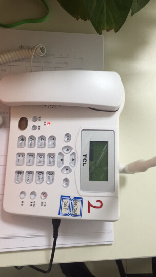 TCL CF203C无线插卡电话机无线移动固话办公家用固定座机无绳支持电信手机卡SIM卡(白色) 晒单图
