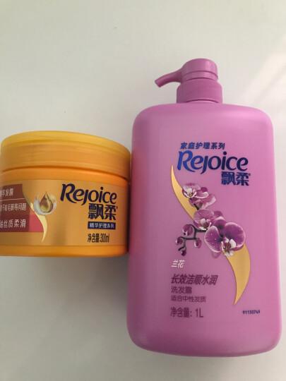 飘柔护发发膜橄榄油精华300ml(新老包装随机发货) 晒单图