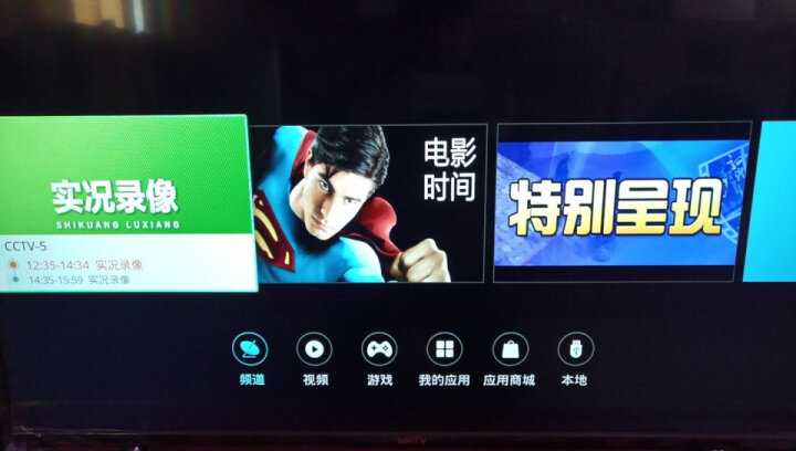 KKTV U55J 55英寸10核 HDR 64位4K超高清安卓智能液晶平板电视机 晒单图