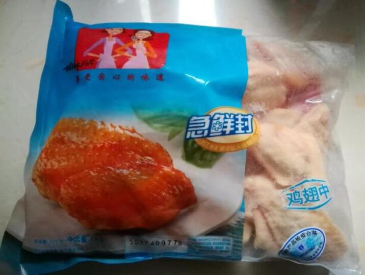 大成姐妹厨房 急鲜封鸡翅中 500g/袋 烤鸡翅 烤翅 烧烤食材 鸡肉 炸鸡 晒单图