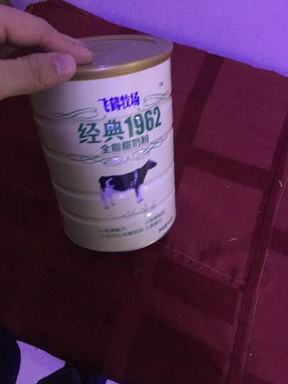 飞鹤(FIRMUS) 学生高钙粉900g×2罐听装 儿童男女士中老年小学生营养早餐冲饮成人牛奶粉 晒单图
