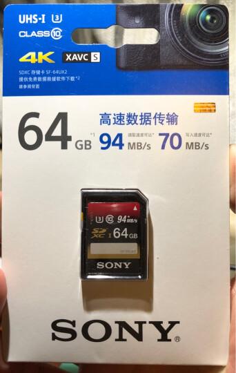 索尼(SONY) 高速sd卡 a6000微单 7R3 7RM3 RX100M3黑卡 索尼摄像机内存卡 64G 94MB/s SF-64UX2 晒单图