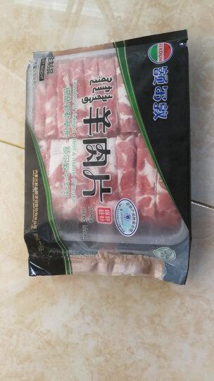 额尔敦 内蒙古散养新鲜羔羊肉卷羊肉片500g羊肉卷锡林郭勒盟清真草原羊肉 羊肉 火锅 晒单图