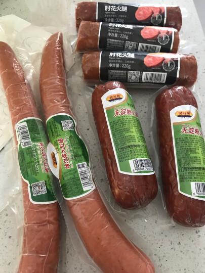 得利斯 肘花火腿220g*3火腿香肠冷冻即食火腿香肠零食   烧烤食材 晒单图