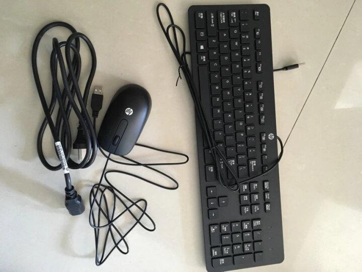 惠普(HP)战86 商用办公台式电脑整机(i3-7100 4G 500G 集显 Win10 三年上门)19.5英寸 晒单图