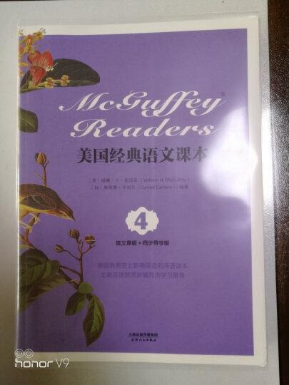 美国经典语文课本:McGuffey Readers(英文原版+同步导学版·Book Four) 晒单图