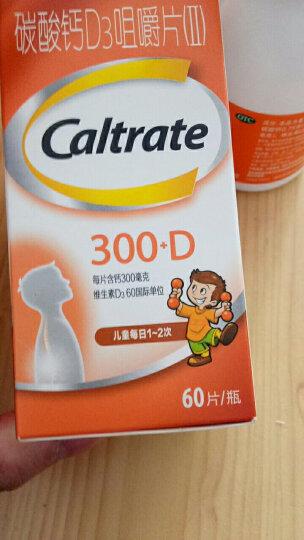 钙尔奇 碳酸钙D3咀嚼片(Ⅱ) 60片 钙片 补钙 晒单图