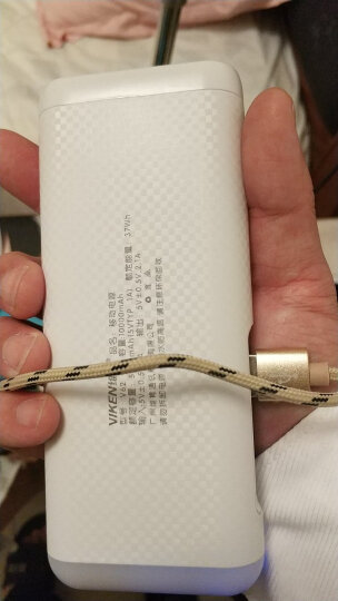 维肯 10000毫安充电宝快充 移动电源 通用手机苹果三星华为小米魅族中兴联想诺基亚等 粉色 华为畅玩7x/6x/5x/5c/5a 晒单图