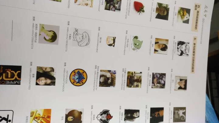 3册 原画梦+游戏动漫人体结构造型手绘技法+你早该这么学CG绘画 网络网页游戏 原画设计书籍 晒单图