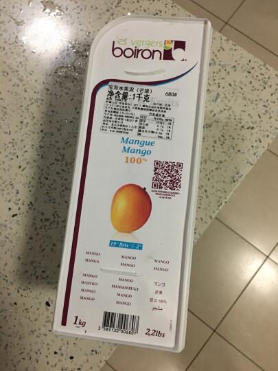 宝茸 (BOIRON) 水果泥(芒果) 1kg/盒 晒单图