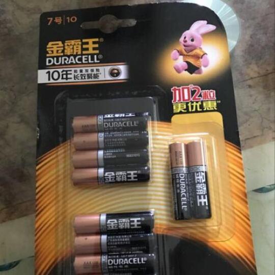 金霸王(Duracell) 5号电池8粒装加送2粒(适用于血压计/血糖仪/电动玩具) 晒单图